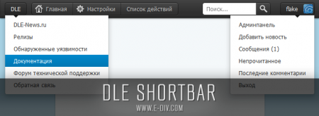 DLE ShortBar v2 [DLE 9.x - 10.x]